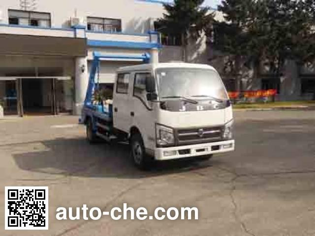 Jinbei SY5044ZBSS1-V5 skip loader truck
