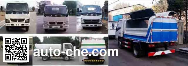 Jinbei SY5044ZLJDF-AT dump garbage truck