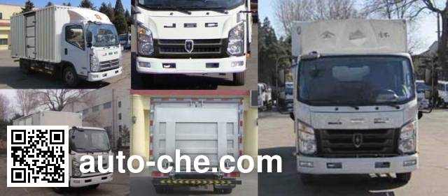 Jinbei SY5045XXYH1-ZC box van truck