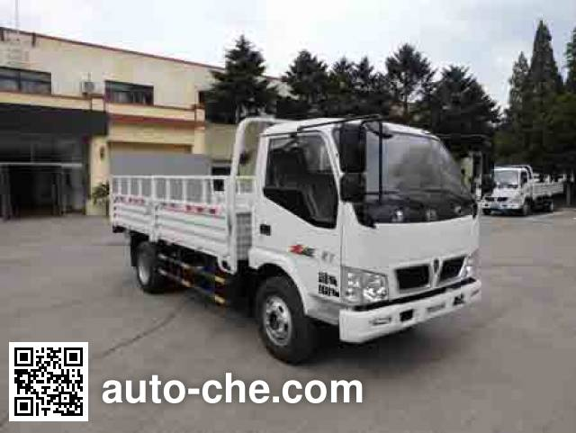 Jinbei SY5084CTYDZ5Q-R9 trash containers transport truck