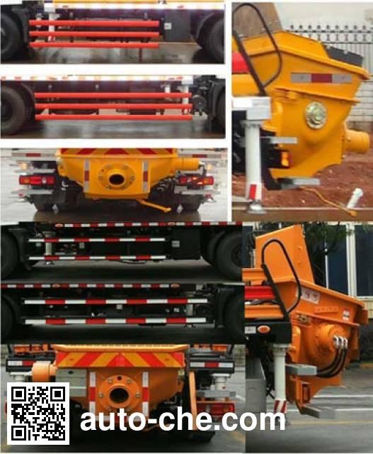三一牌SY5128THB车载式混凝土泵车