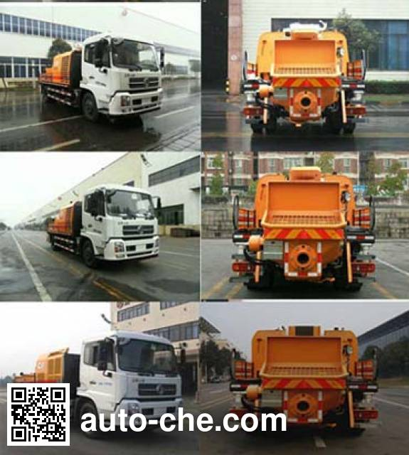 Sany SY5128THB truck mounted concrete pump