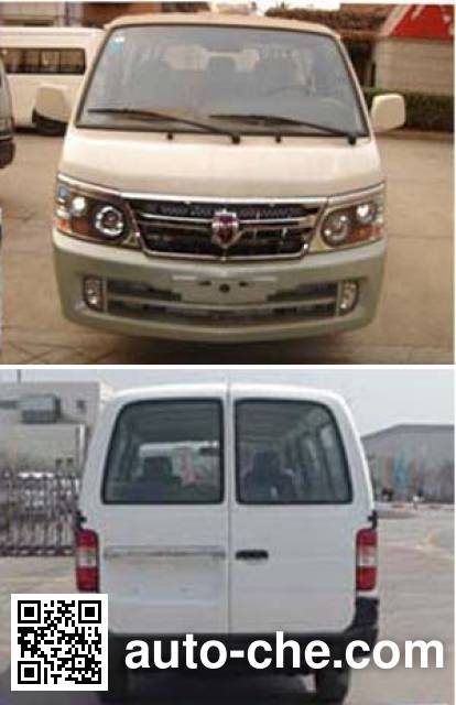 Jinbei SY6513D3S1BH MPV