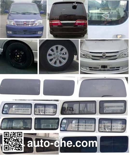 Jinbei SY6521G4S1BG MPV