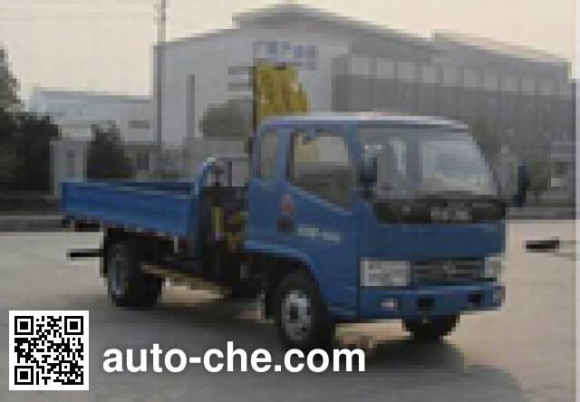 Yinbao SYB5040JSQ truck mounted loader crane