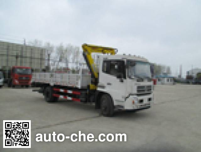 Yinbao SYB5160JSQ truck mounted loader crane