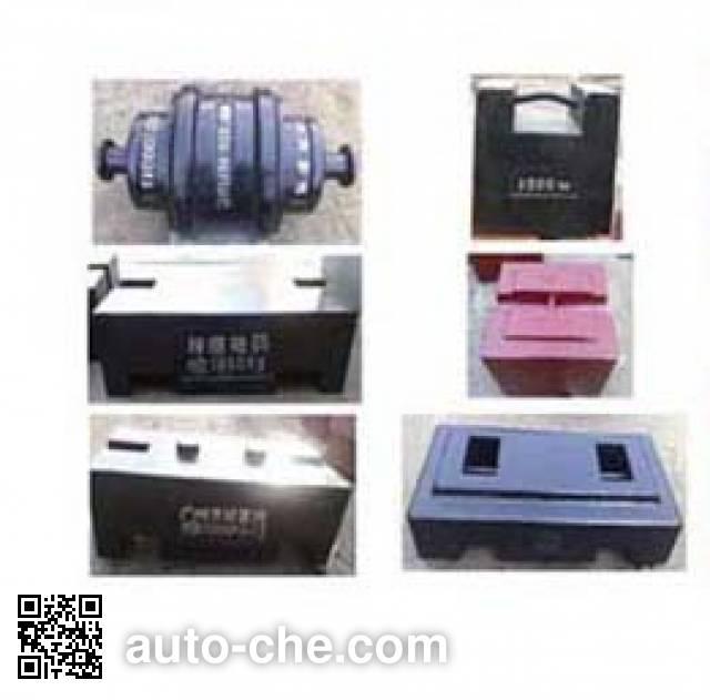 Yinbao SYB5310JJH weight testing truck