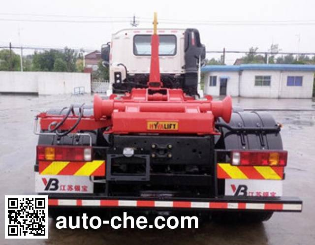 Yinbao SYB5256ZXXE5 detachable body garbage truck