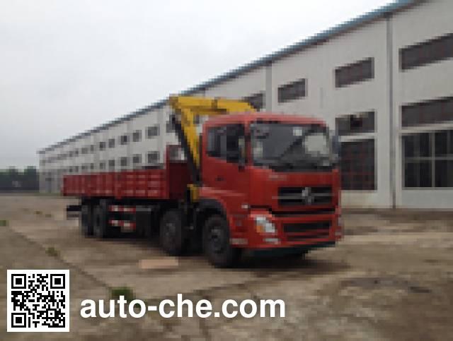 Yinbao SYB5310JSQ truck mounted loader crane