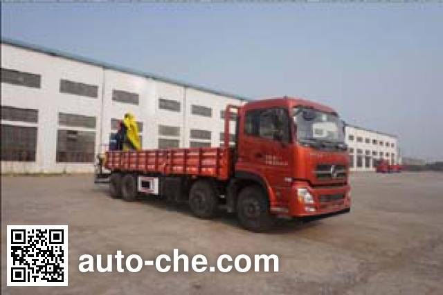 Yinbao SYB5311JJH weight testing truck