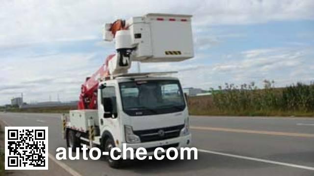 Shencheng SYG5070JGK aerial work platform truck