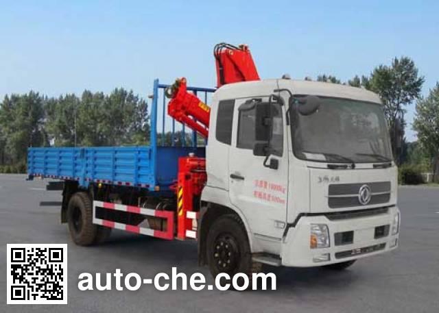 Shencheng SYG5160JSQ4 truck mounted loader crane