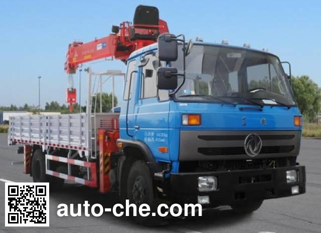 Shencheng SYG5161JSQ4 truck mounted loader crane