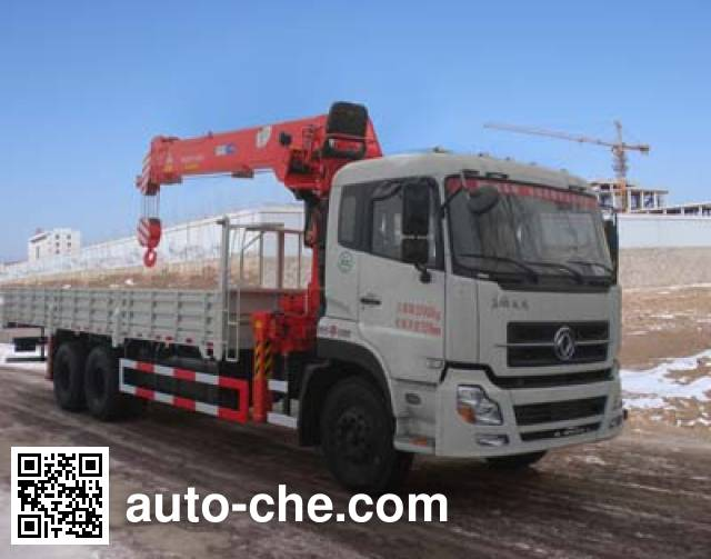 Shencheng SYG5251JSQ4 truck mounted loader crane