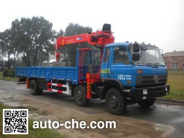 Shencheng SYG5256JSQ truck mounted loader crane
