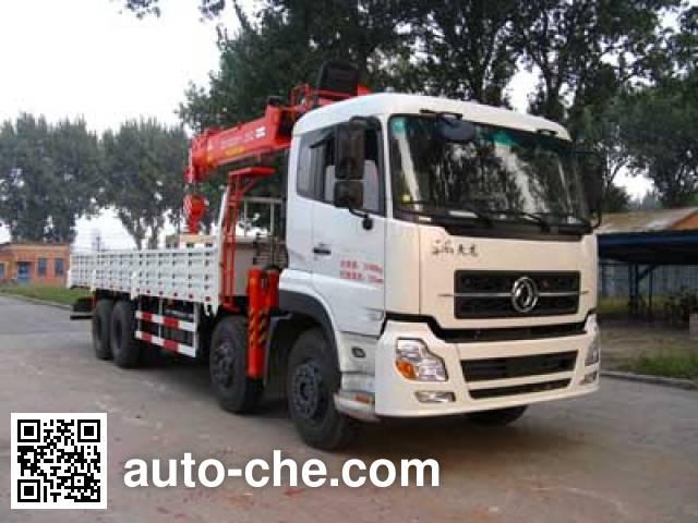 Shencheng SYG5311JSQ truck mounted loader crane