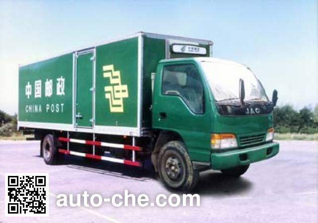 鲁威牌SYJ5062XYZ邮政车