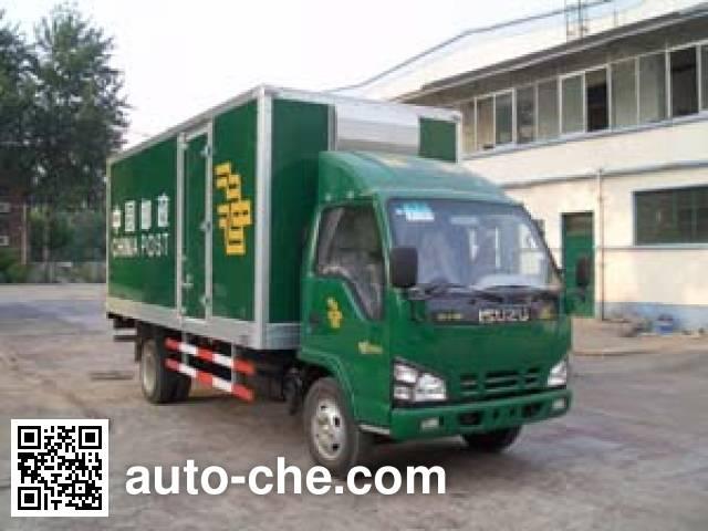鲁威牌SYJ5073XYZ邮政车