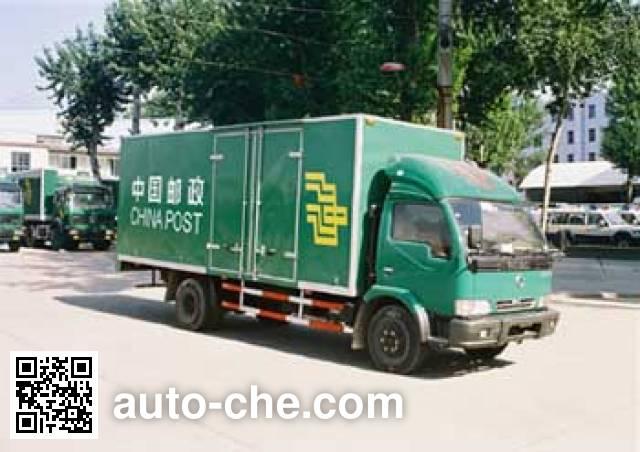 鲁威牌SYJ5080XYZ邮政车