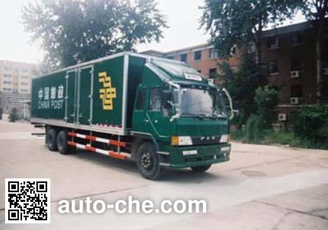 鲁威牌SYJ5230XYZ邮政车
