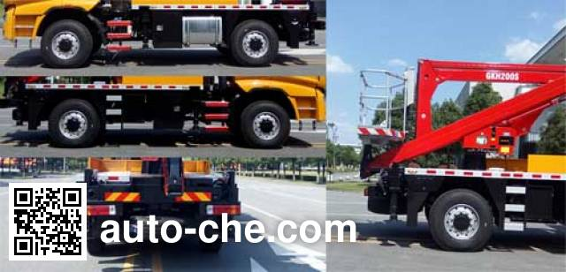 Sany SYM5114JGK(GKH200S) aerial work platform truck