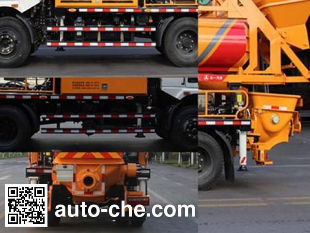 三一牌SYM5120THB车载式混凝土泵车