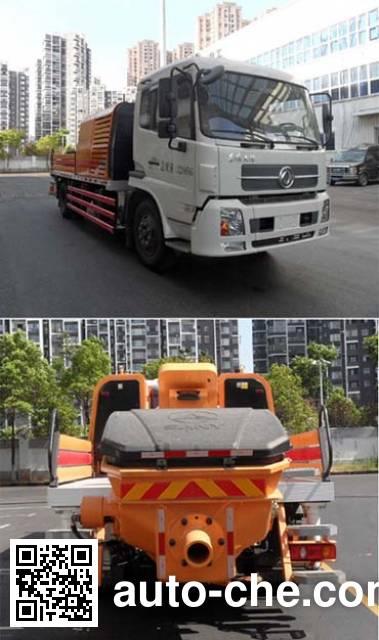 三一牌SYM5128THB车载式混凝土泵车