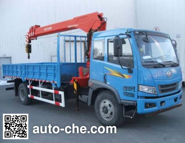 Sany SYM5161JSQJF truck mounted loader crane