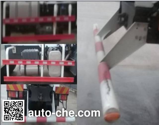 三一牌SYM5253GJB1E混凝土搅拌运输车