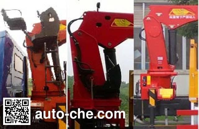 Sany SYM5250JSQJF truck mounted loader crane