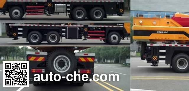 Sany SYM5294JQZ(STC250C) truck crane