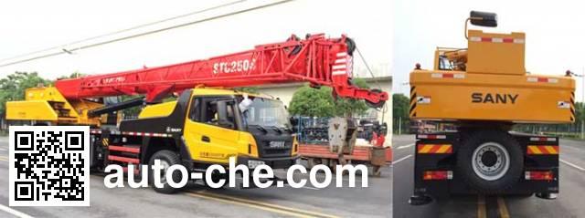 Sany SYM5325JQZ(STC250S) truck crane