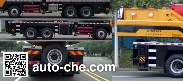 Sany SYM5324JQZ(STC250S) truck crane