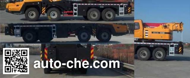 Sany SYM5464JQZ(STC1000A) truck crane