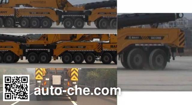 Sany SYM5961JQZ(SAC12000) all terrain mobile crane