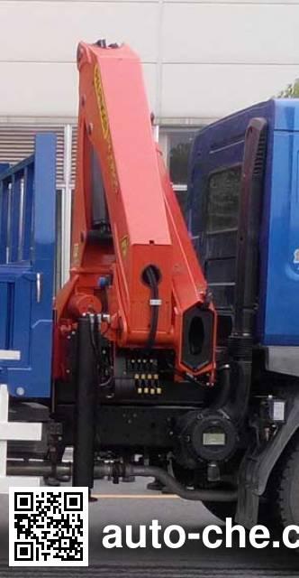 Sany SYP5160JSQZQ truck mounted loader crane