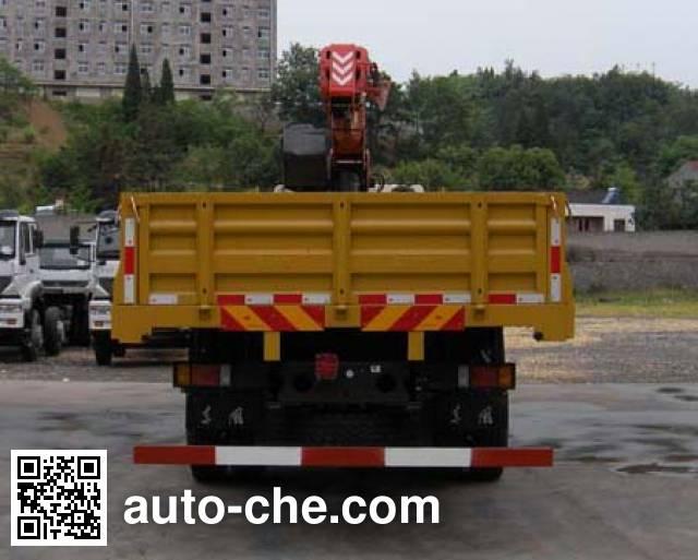Sany SYP5251JSQLZ truck mounted loader crane