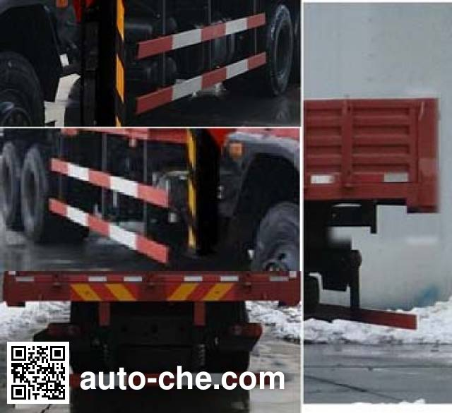 Sany SYP5250JSQZD truck mounted loader crane