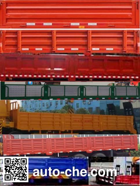 Sany SYP5310JSQJF5 truck mounted loader crane