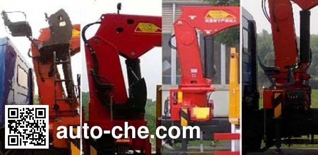 Sany SYP5250JSQJF5 truck mounted loader crane