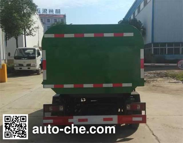Yandi SZD5027XTY4 sealed garbage container truck