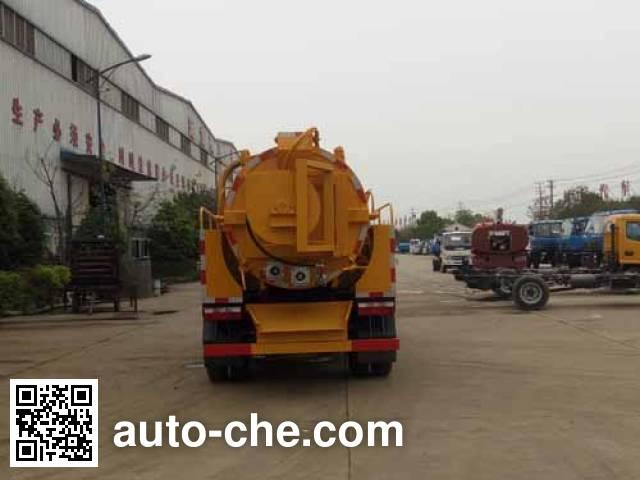 Yandi SZD5040GQW5 sewer flusher and suction truck