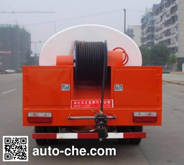 炎帝牌SZD5040GQX高压清洗车