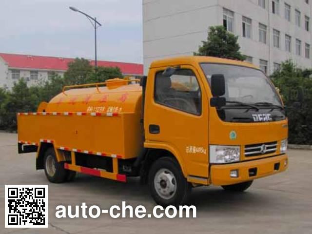 Yandi SZD5040GQX4 street sprinkler truck