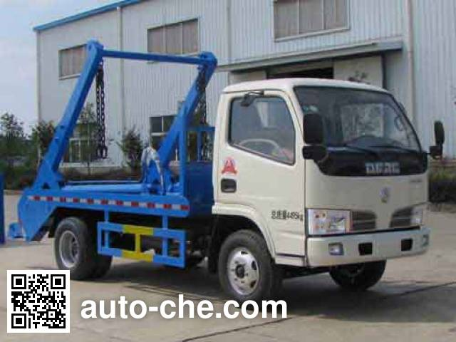 Yandi SZD5040ZBS5 skip loader truck