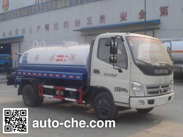 Yandi SZD5069GPS sprinkler / sprayer truck