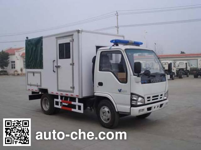 炎帝牌SZD5070FYN卫生防疫车