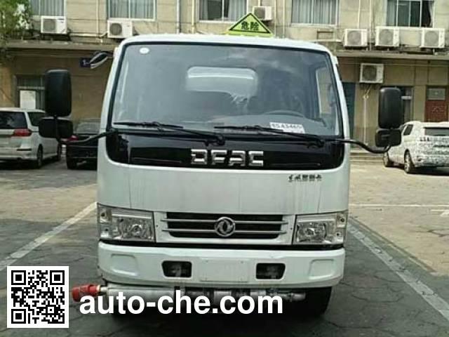 Yandi SZD5070GJY4 fuel tank truck