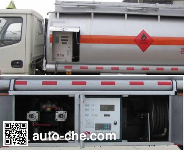 Yandi SZD5070GJYDFA5 fuel tank truck