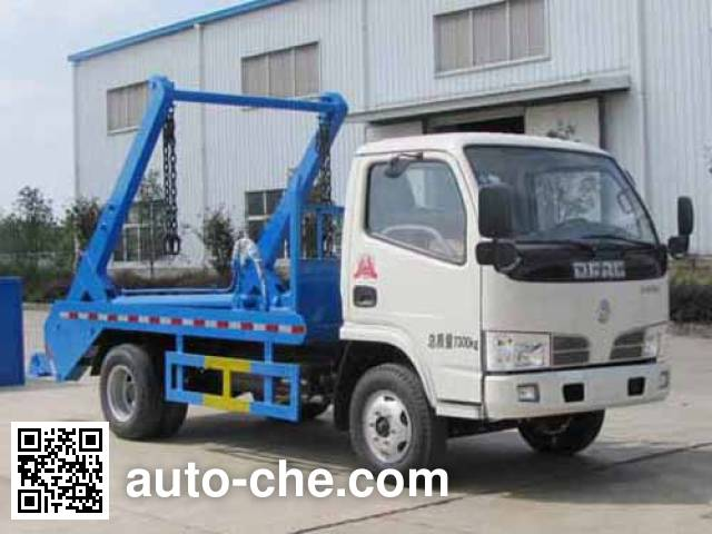 Yandi SZD5070ZBS5 skip loader truck